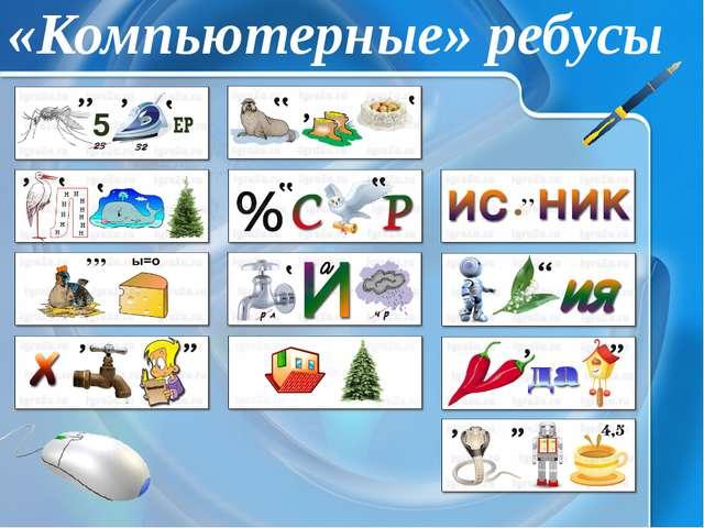 hello_html_54b4d8d2.jpg