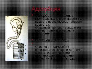 Адсорбция Адсорбция - поглощение газообразных или растворённых веществ поверх