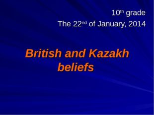 British and Kazakh beliefs 10th grade The 22nd of January, 2014