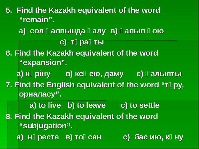 """5. Find the Kazakh equivalent of the word """"remain"""". a) сол қалпында қалу в) қ..."""