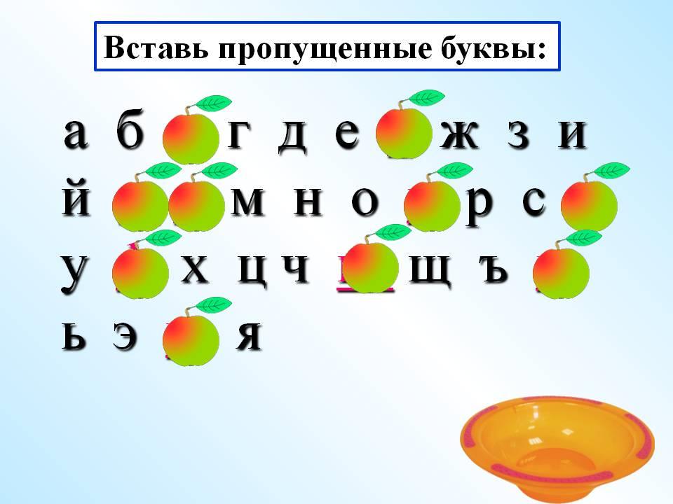 hello_html_3c57cae.jpg