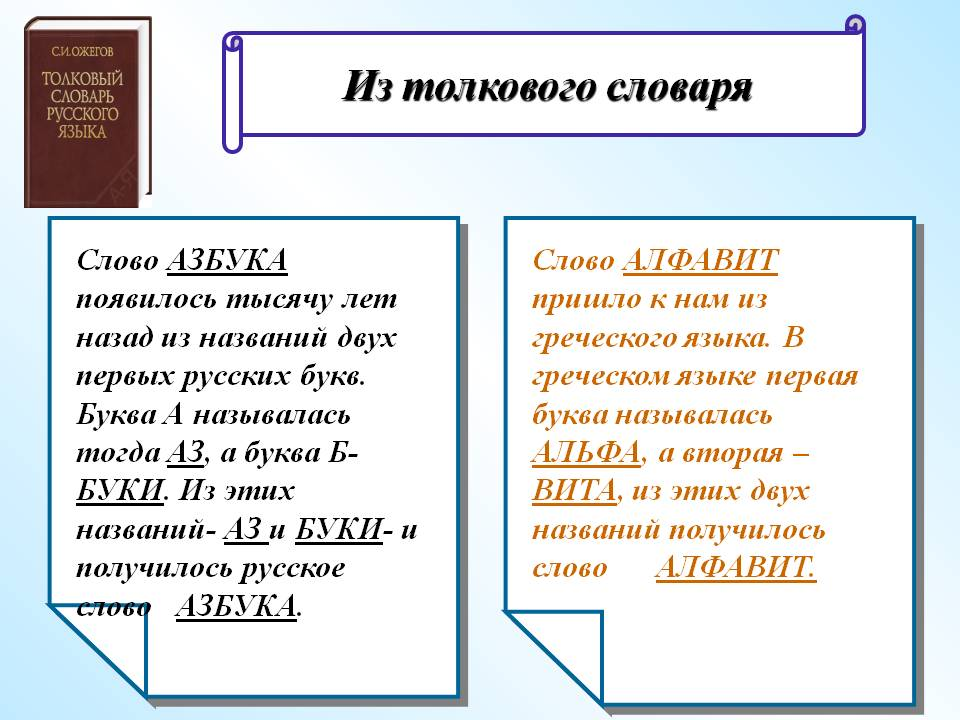 hello_html_5348b3e.jpg