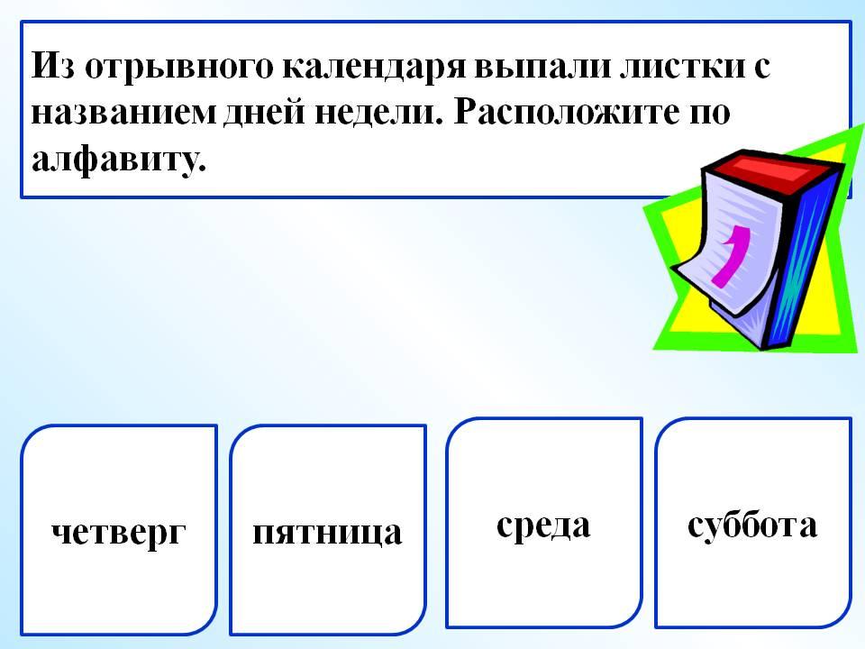 hello_html_5faf7dfa.jpg