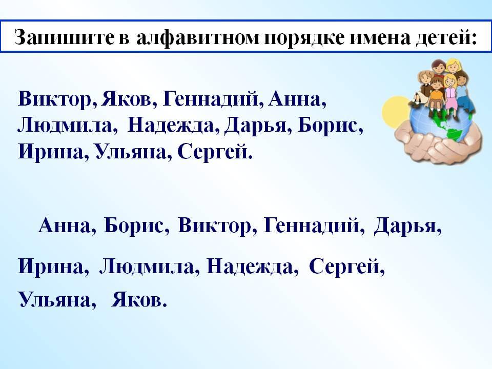 hello_html_m3962be79.jpg