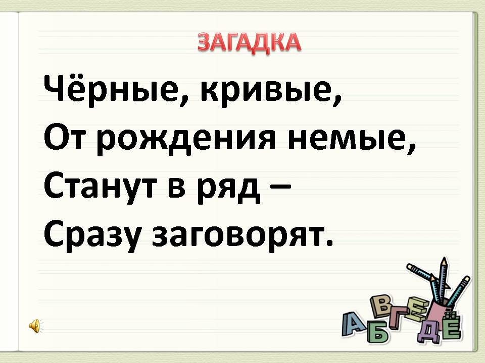 hello_html_m41379ae4.jpg