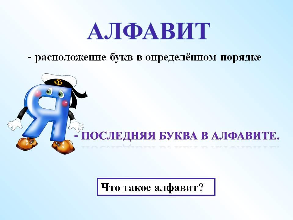 hello_html_m45188d7a.jpg