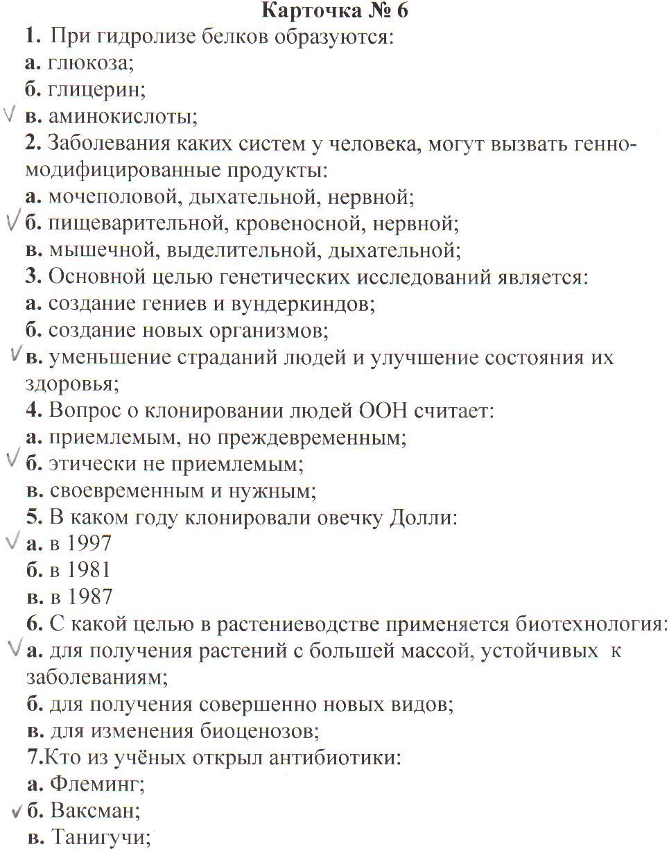 hello_html_m180e3423.jpg