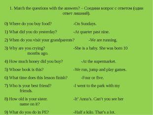 1. Match the questions with the answers? – Соедини вопрос с ответом (один отв