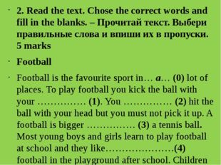 2. Read the text. Chose the correct words and fill in the blanks. – Прочитай