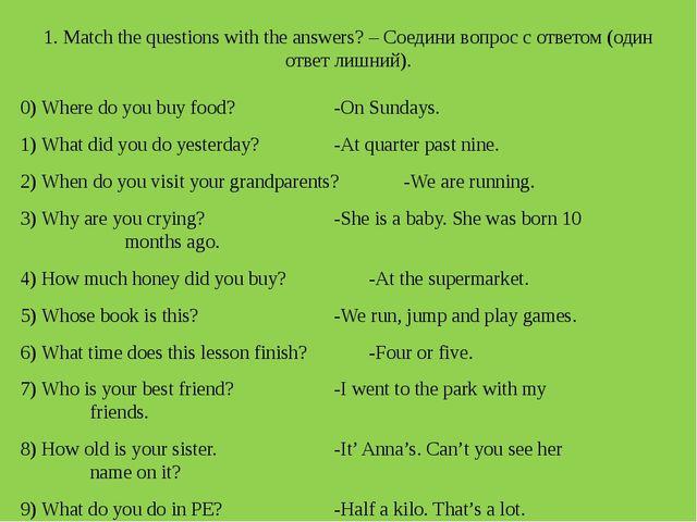 1. Match the questions with the answers? – Соедини вопрос с ответом (один отв...