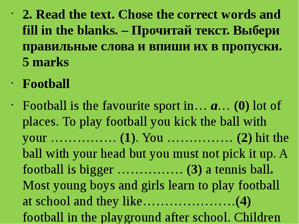 2. Read the text. Chose the correct words and fill in the blanks. – Прочитай...