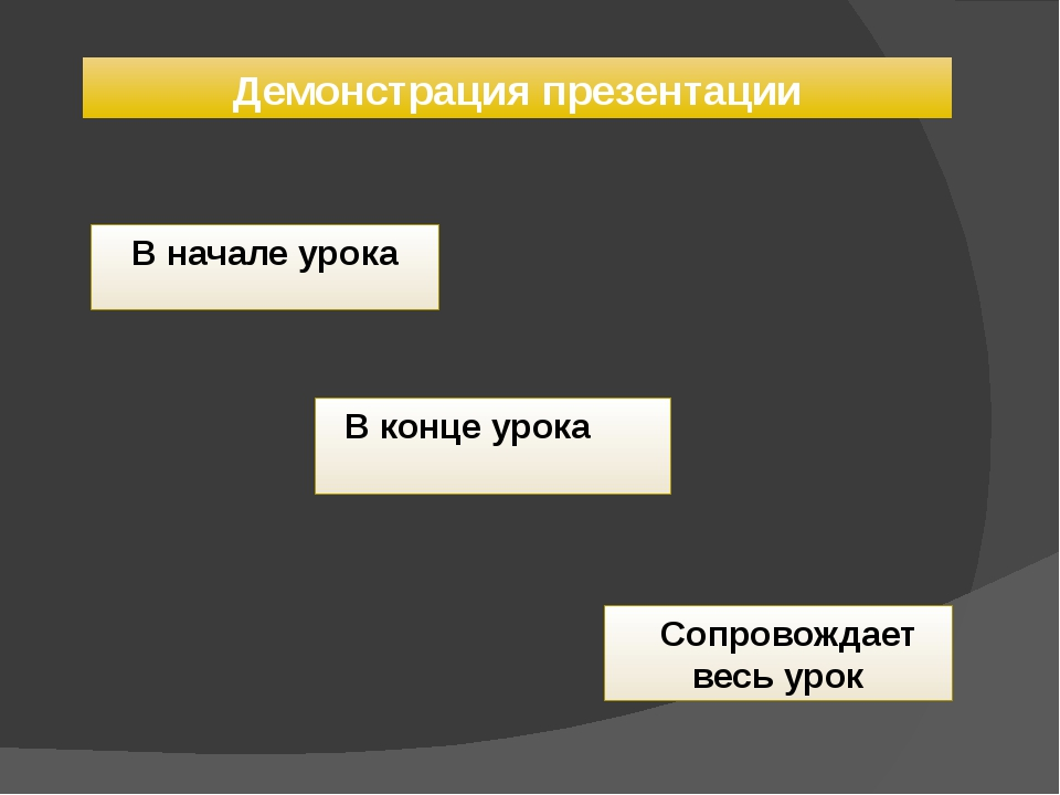 Тредиаковский Василий Кириллович (1703-1769) – русский поэт, переводчик Треди...