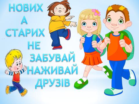 hello_html_m495db110.png