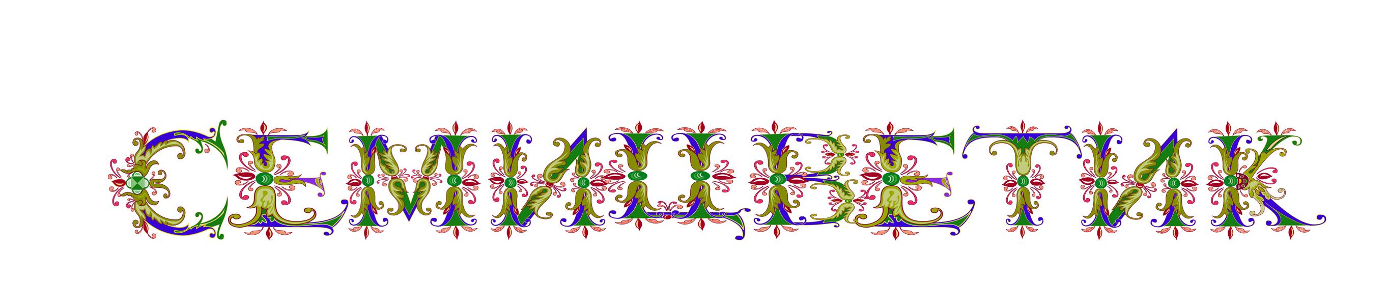 hello_html_m4c905097.jpg