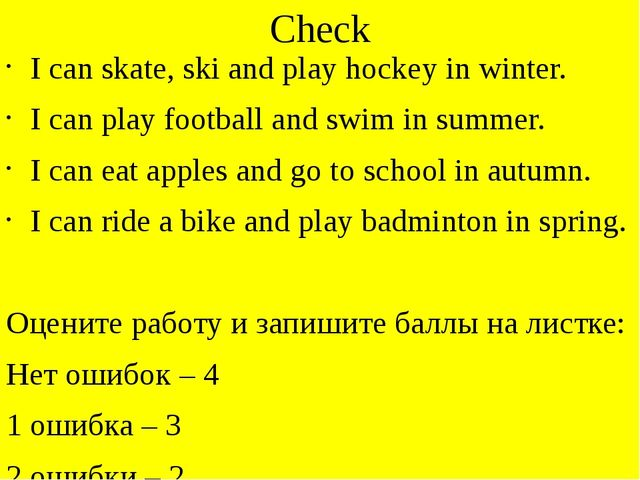 Check I can skate, ski and play hockey in winter. I can play football and swi...