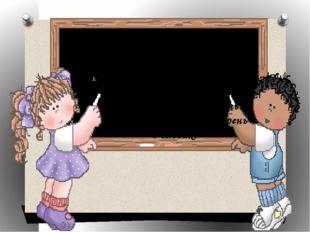 Корень слова. Цели урока: Узнать, какие слова называются родственными. Узнать