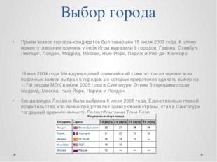Выбор города Приём заявок городов-кандидатов был завершён 15 июля 2003 года.
