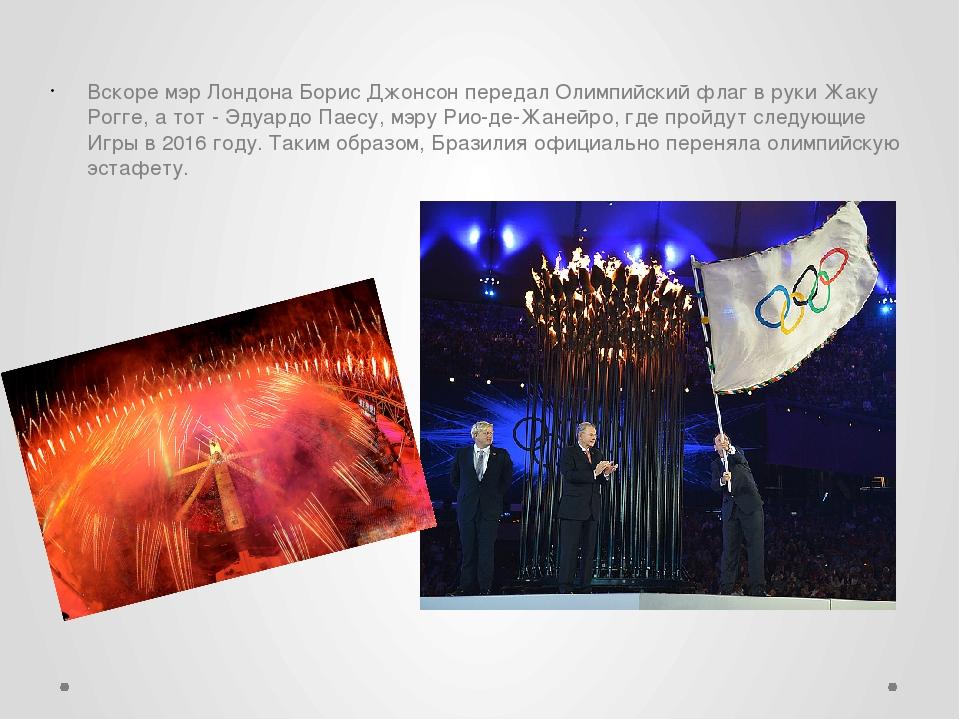 Вскоре мэр Лондона Борис Джонсон передал Олимпийский флаг в руки Жаку Рогге,...