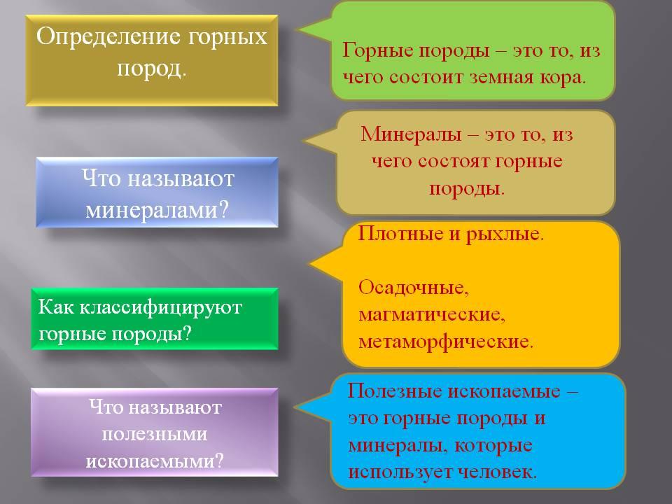 hello_html_m5c8ebe71.jpg