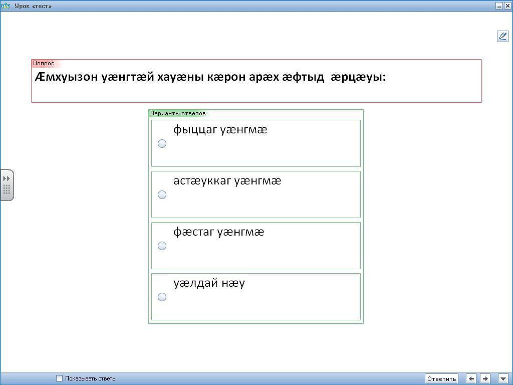 hello_html_1a969d7.jpg