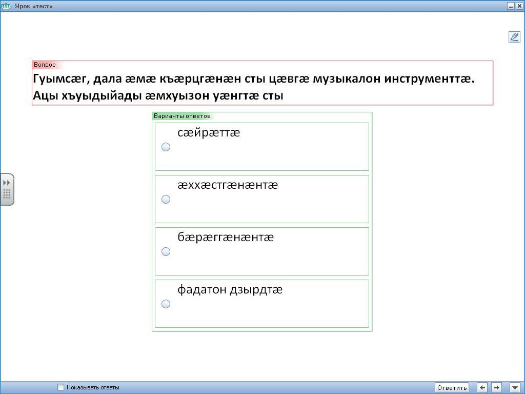 hello_html_7a4324db.jpg