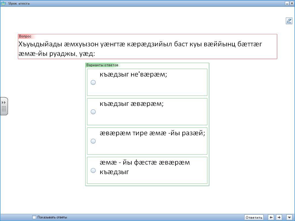 hello_html_m1f2cca62.jpg