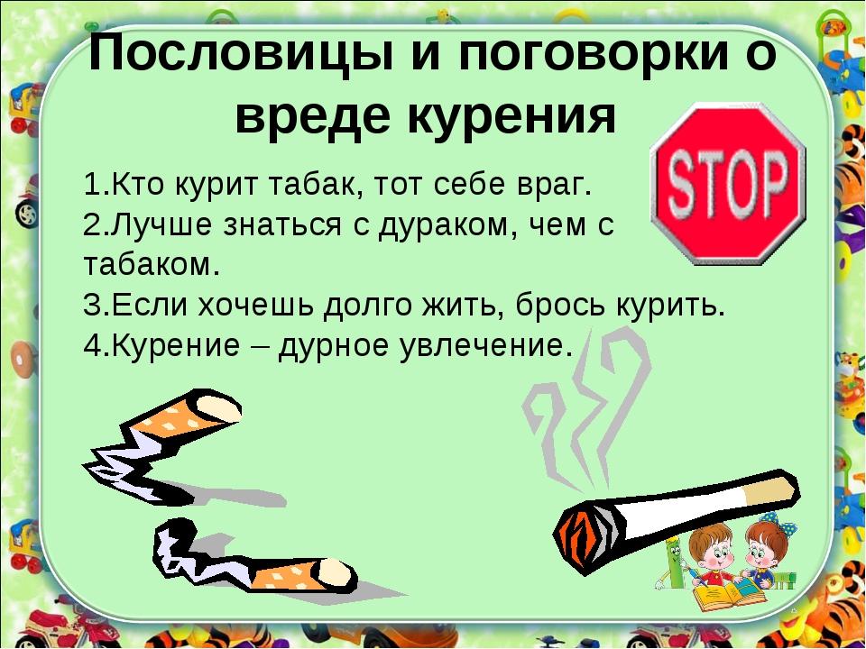 hello_html_m6839626f.jpg