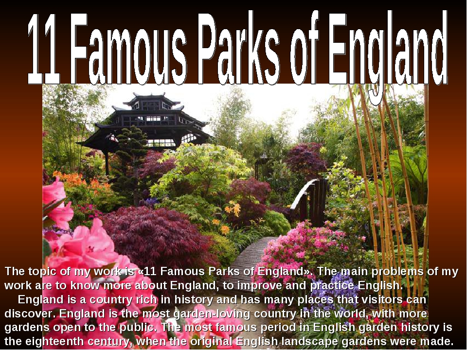The topic of my work is «11 Famous Parks of England». The main problems of my...