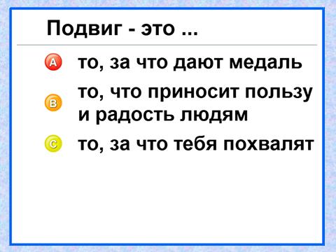 hello_html_1e3b728.png