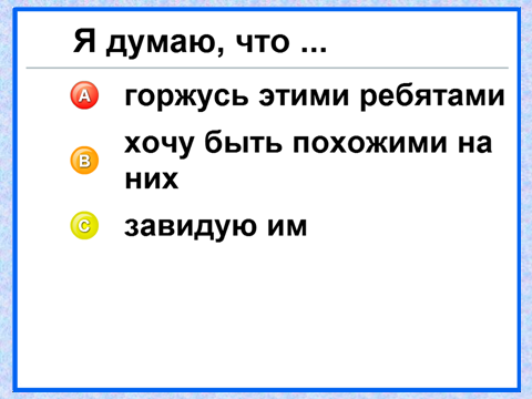 hello_html_2de7d6f8.png