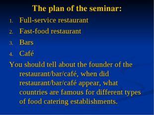The plan of the seminar: Full-service restaurant Fast-food restaurant Bars Ca