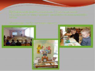 Предварительная работа: выставка книг Г.Тукая, чтение сказки Габдуллы Тукая «