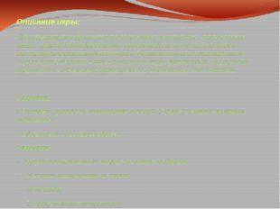 Описание игры: Для перемещения фрагментов пазла по экрану используется левая