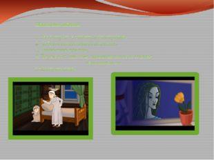 Методика работы 1. Рассмотреть и описать иллюстрацию. 2. Собрать иллюстрацию