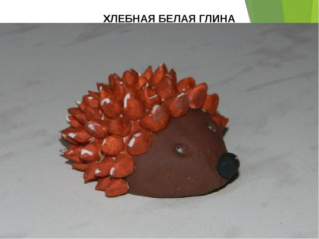 ХЛЕБНАЯ БЕЛАЯ ГЛИНА . .