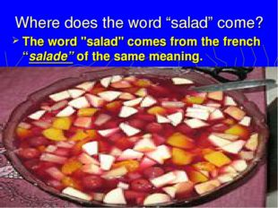 """Where does the word """"salad"""" come? The word """"salad"""" comes from the french """"sal"""