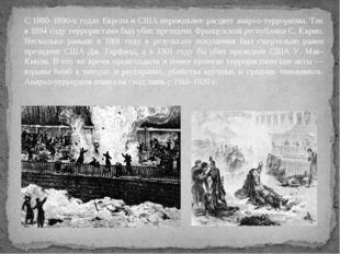 С 1880–1890-х годах Европа и США переживают расцвет анархо-терроризма. Так в
