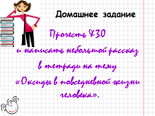 hello_html_m341d5349.png