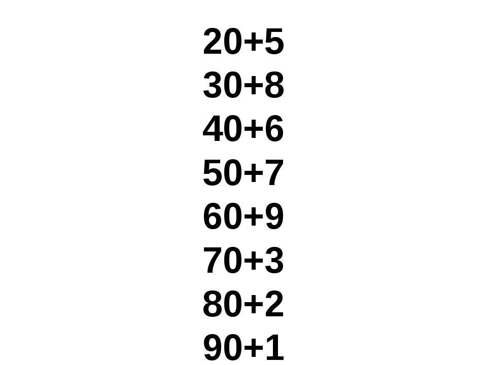20+5 30+8 40+6 50+7 60+9 70+3 80+2 90+1