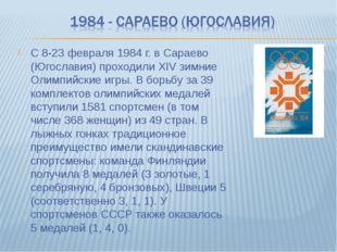 С 8-23 февраля 1984 г. в Сараево (Югославия) проходили XIV зимние Олимпийские