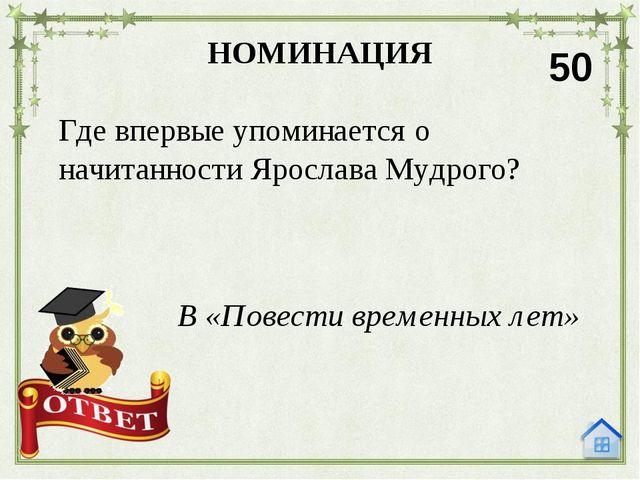 Кто такие волхвы? НОМИНАЦИЯ 10 Языческие жрецы