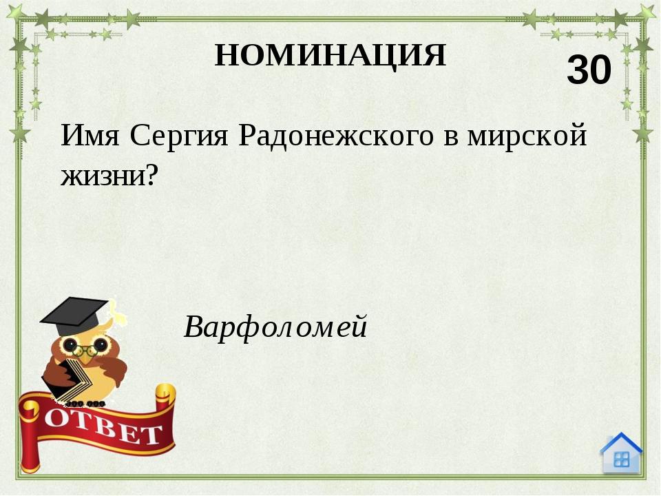 Кто такой Боян? НОМИНАЦИЯ 40 Поэт, певец Древней Руси