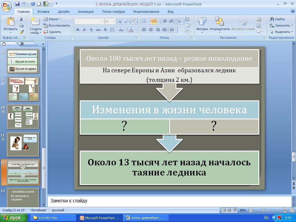 hello_html_m2008ed23.png