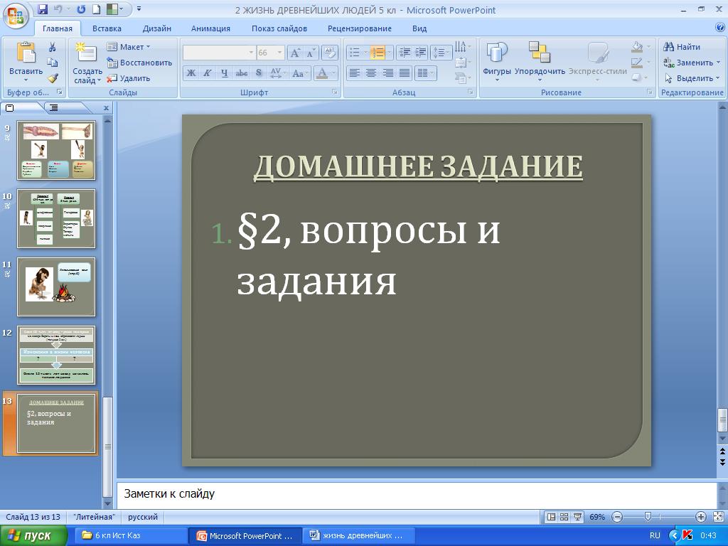 hello_html_m8c4b562.png