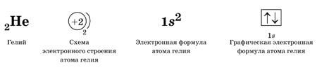 hello_html_d47db95.jpg