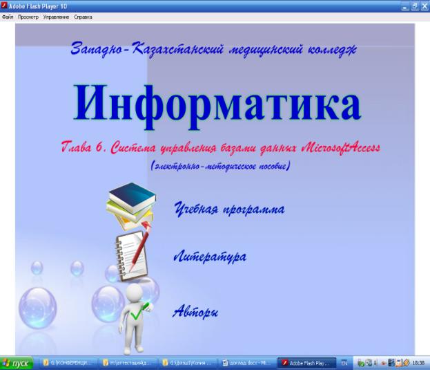 hello_html_138354de.png