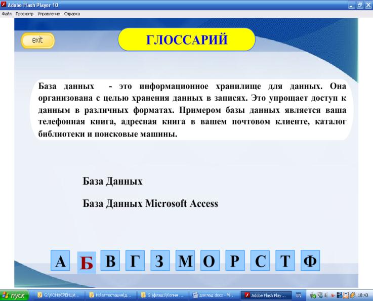 hello_html_30b38805.png