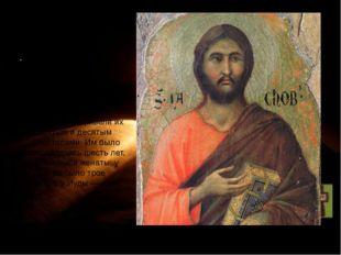Святой Варфоломей Близнецы Иаков и Иуда, сыновья Алфея, были рыбаками и жили