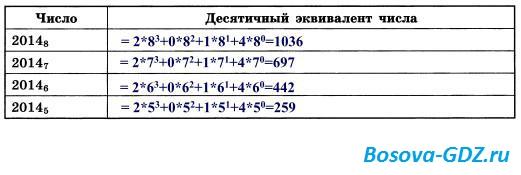 hello_html_m754a3fa1.jpg