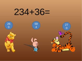 234+36= 260 594 270
